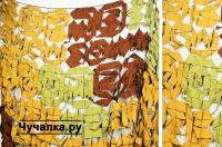 """Маскировочная сеть на сетевой основе 3*3 м (серия """"Стандарт"""") МП1-3"""