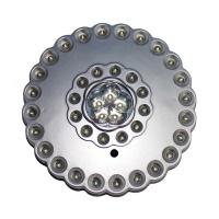 Фонарь тарелка BL-7641 (36+5cLED)