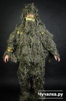 Маскировочный костюм-леший Ghillie Woodland (MIL-SPEC)