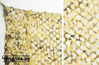 """Маскировочная сеть 3-D Digital Desert Ultra-Lite (""""Камыш"""") 2,4*3 м на сетевой основе (CamoSystems) ПК-3П1/DD07"""