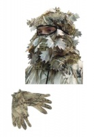 """Комплект маскировочный (шлем-маска, перчатки) """"камыш"""""""