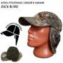 Кепка для охоты и рыбалки HuntLandia демисезонная утепленная с ветрозащитной юбкой (Duck Blind)