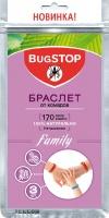 Браслет от комаров BUGS STOP Family 3 шт.