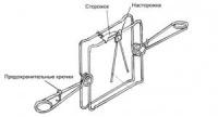 Капкан проходной КП-120 щадящий (соболь, куница, белка)