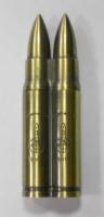 "Зажигалка-сувенир ""Патрон В"" 7696 (Hunter Bullet Lighter)"
