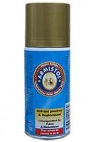 """Armistol - Растворитель освинцовки """"Solvit"""", аэрозоль, 150 мл"""