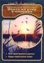 """DVD диск """"Охотничьи просторы выпуск №6 («Охота на утку в плавнях», «Как пристрелять ружье», «Куда подевался заяц»)"""
