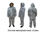 """Костюм маскировочный зимний """"Сова"""""""