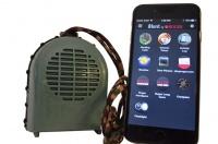 Динамик I-Hunt XSB с Bluetooth для Android/IOS арт.EDIHXSB