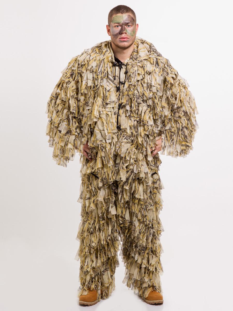 Женский костюм для охоты весенний